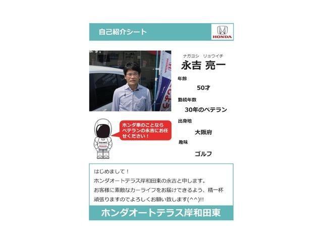 「ホンダ」「フリード」「ミニバン・ワンボックス」「大阪府」の中古車73
