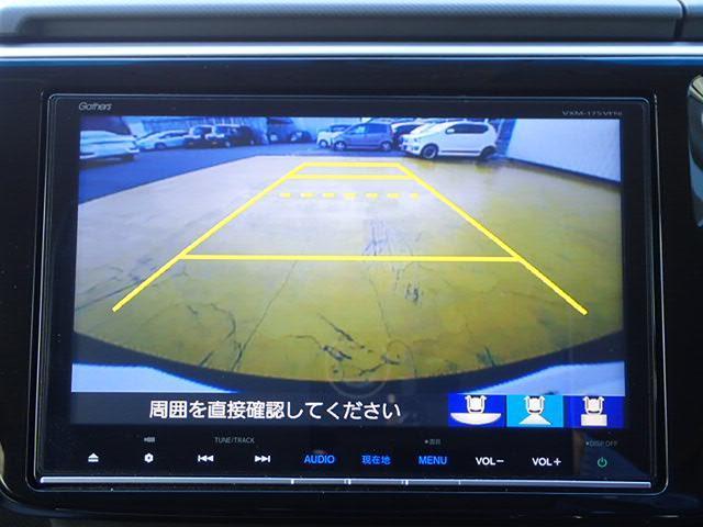 スパーダ・クールスピリット 衝突軽減ブレーキ レーンアシスト(11枚目)