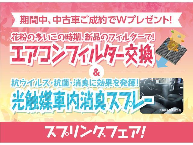 「ホンダ」「ヴェゼル」「SUV・クロカン」「大阪府」の中古車3