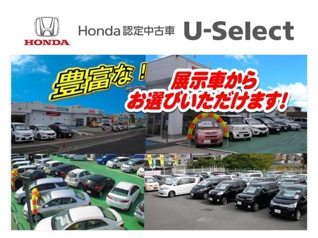 「ホンダ」「ヴェゼル」「SUV・クロカン」「大阪府」の中古車41