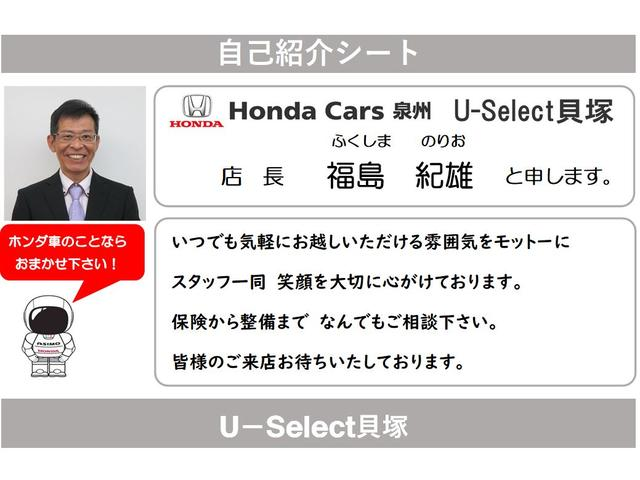 「ホンダ」「ヴェゼル」「SUV・クロカン」「大阪府」の中古車48