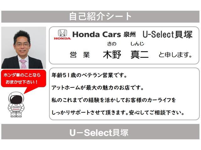 「ホンダ」「ヴェゼル」「SUV・クロカン」「大阪府」の中古車50