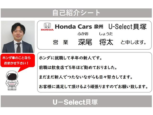 「ホンダ」「ヴェゼル」「SUV・クロカン」「大阪府」の中古車51