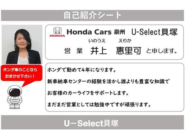 「ホンダ」「ヴェゼル」「SUV・クロカン」「大阪府」の中古車52