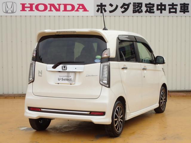 「ホンダ」「N-WGNカスタム」「コンパクトカー」「大阪府」の中古車7