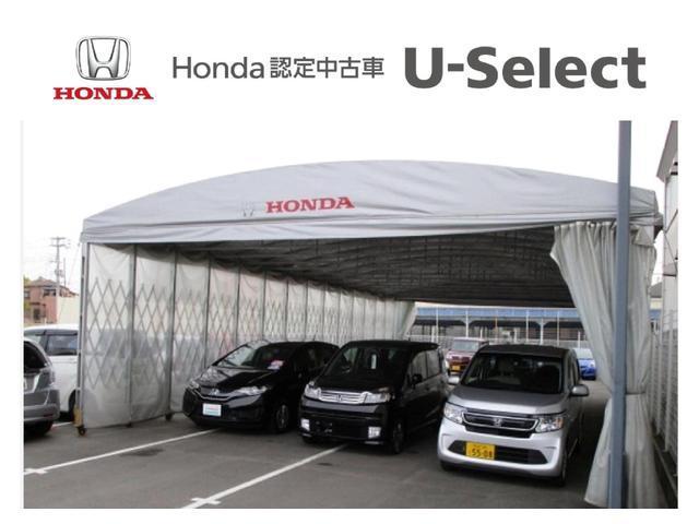 「ホンダ」「N-BOX」「コンパクトカー」「大阪府」の中古車67