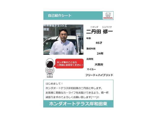 「ホンダ」「N-BOX」「コンパクトカー」「大阪府」の中古車70
