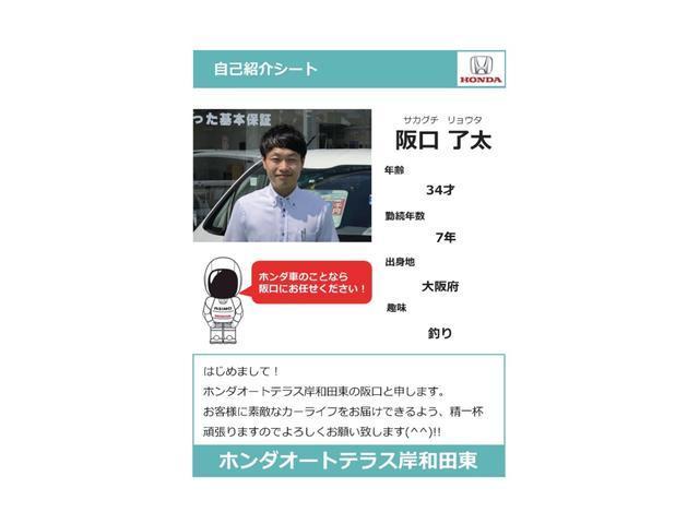 「ホンダ」「N-BOX」「コンパクトカー」「大阪府」の中古車72