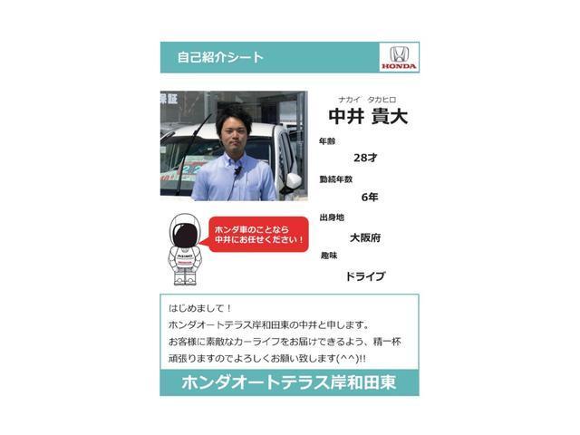 「ホンダ」「N-BOX」「コンパクトカー」「大阪府」の中古車73