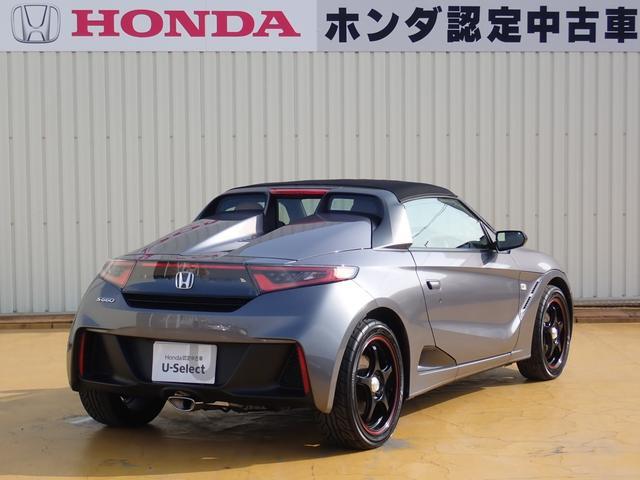 「ホンダ」「S660」「オープンカー」「大阪府」の中古車7