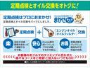 G・Lパッケージ 外品ナビ Rカメラ ETC パワースライド(36枚目)