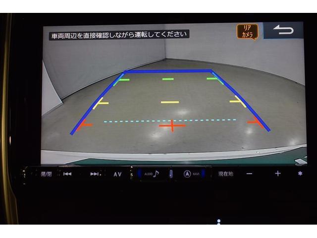 プレミアム フルセグ メモリーナビ DVD再生 ミュージックプレイヤー接続可 バックカメラ 衝突被害軽減システム ETC LEDヘッドランプ アイドリングストップ(11枚目)
