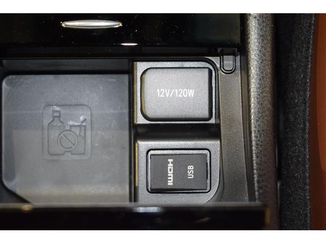 プレミアム フルセグ メモリーナビ DVD再生 ミュージックプレイヤー接続可 バックカメラ 衝突被害軽減システム ETC LEDヘッドランプ アイドリングストップ(17枚目)