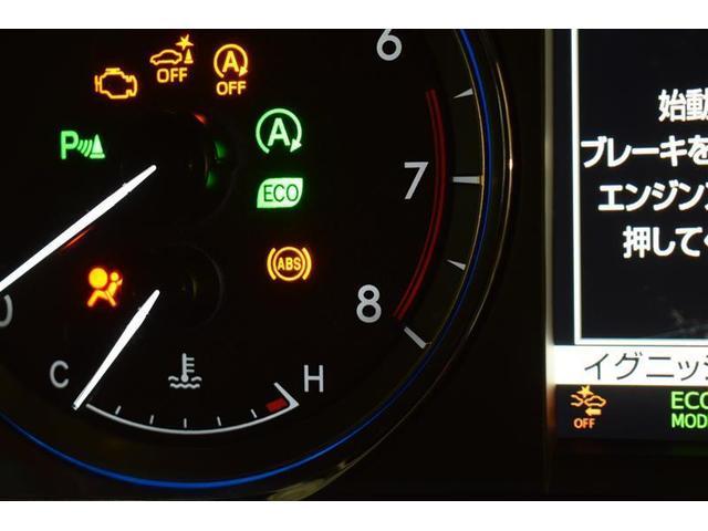 プレミアム フルセグ メモリーナビ DVD再生 ミュージックプレイヤー接続可 バックカメラ 衝突被害軽減システム ETC LEDヘッドランプ アイドリングストップ(18枚目)