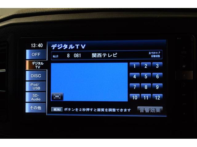 X SAIII フルセグ メモリーナビ DVD再生 衝突被害軽減システム LEDヘッドランプ アイドリングストップ(17枚目)