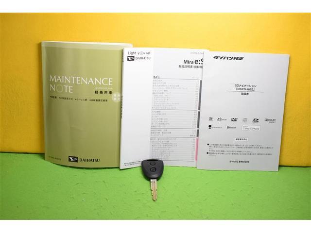 X SAIII フルセグ メモリーナビ DVD再生 衝突被害軽減システム LEDヘッドランプ アイドリングストップ(20枚目)