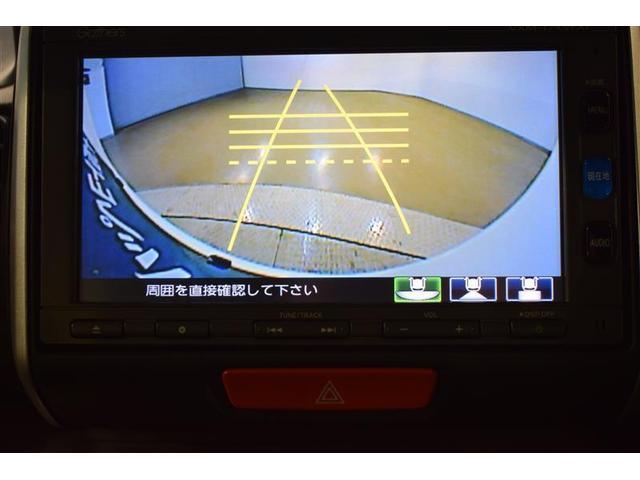 G SSパッケージ フルセグ メモリーナビ DVD再生 バックカメラ 衝突被害軽減システム ETC 両側電動スライド HIDヘッドライト アイドリングストップ(12枚目)