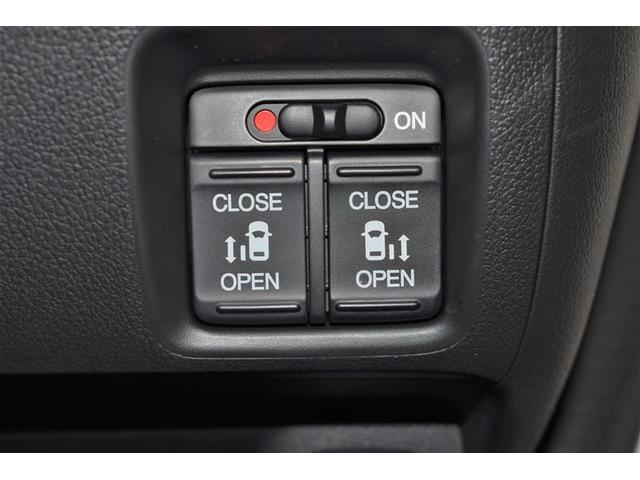 G SSパッケージ フルセグ メモリーナビ DVD再生 バックカメラ 衝突被害軽減システム ETC 両側電動スライド HIDヘッドライト アイドリングストップ(14枚目)
