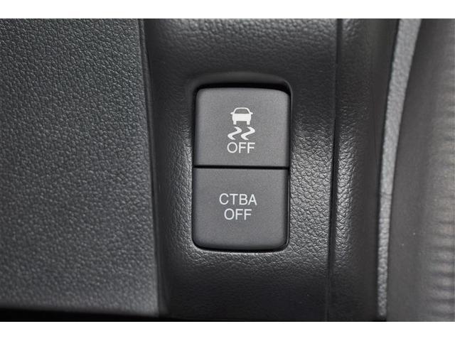 G SSパッケージ フルセグ メモリーナビ DVD再生 バックカメラ 衝突被害軽減システム ETC 両側電動スライド HIDヘッドライト アイドリングストップ(15枚目)