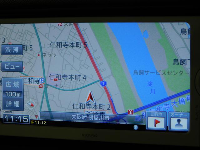 トヨタ アクア S メモリーナビ  バックカメラ スマートキー