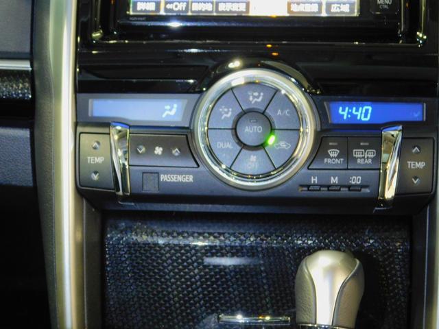 【オートエアコン】外気温や室温、日射量を感知し、吹き出し温度、風量を制御し、快適な空調を実現するオートエアコンです。車内温度を管理する優れものです!
