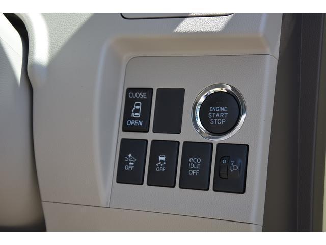 ダイハツ タント X SAIII 8型大画面ナビ舵角バックカメラETCマット付