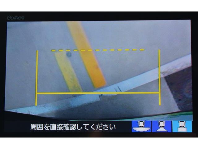 ハイブリッド・G9型純正ナビ舵角バックカメラ連動ETCマット(6枚目)