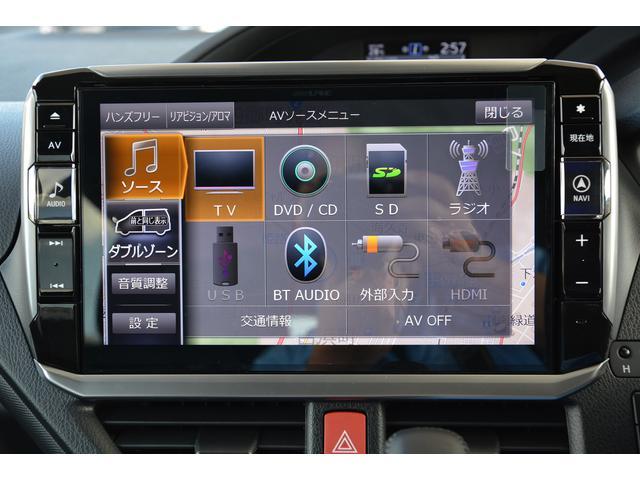 トヨタ エスクァイア ハイブリッドGiプレミアムPアルパインBIGX11型ナビST