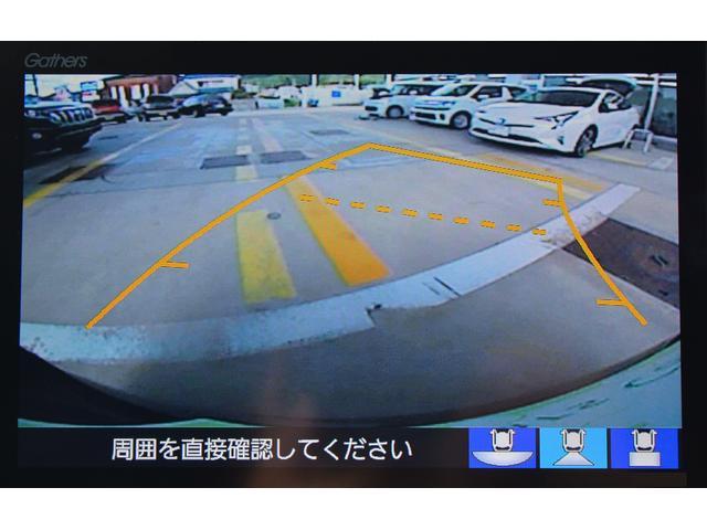 13G・Lホンダセンシング8型純正ナビ舵角Bカメラ連動ETC(6枚目)