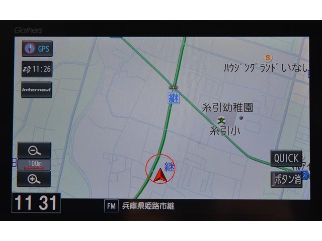 Lホンダセンシング8型純正ナビ舵角Bカメラ連動ETCマット付(4枚目)