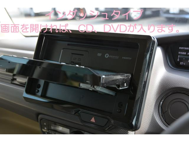 G・EXホンダS ブルーレイ搭載ナビBカメラETCマット付(7枚目)
