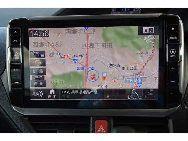 「トヨタ」「エスクァイア」「ミニバン・ワンボックス」「兵庫県」の中古車4