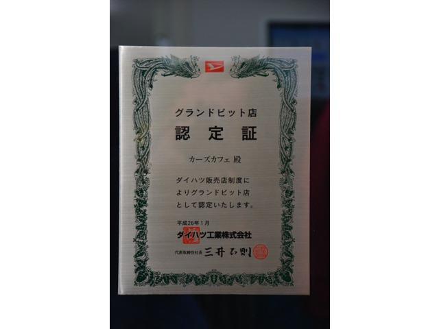 ダイハツ キャスト スタイルGプライムコレクションSAIIIナビBカメラETC付