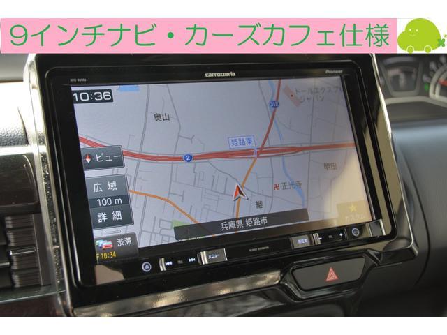 Gホンダセンシング ブルーレイ搭載ナビBカメラETCマット付(3枚目)