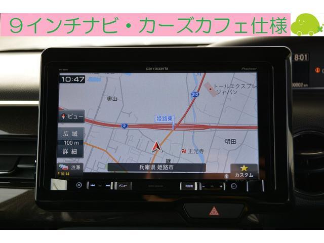 Gホンダセンシング ブルーレイ搭載ナビBカメラETCマット付(4枚目)