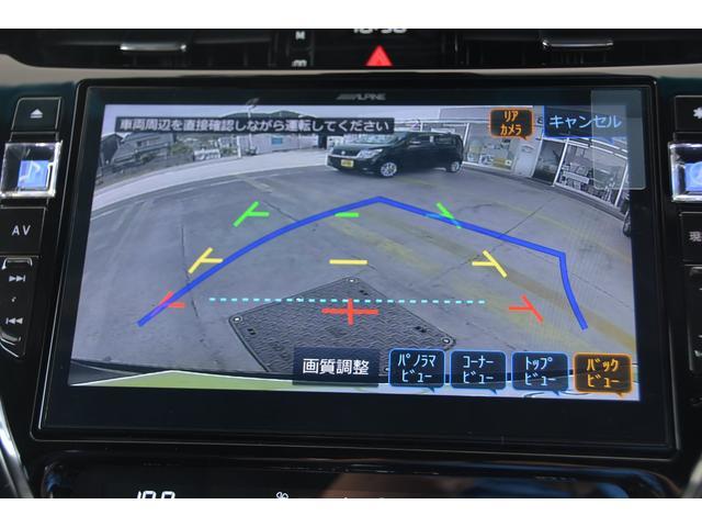 プレミアムアルパインBIG-X10型ナビBカメラETCマット(6枚目)