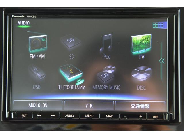 ハイブリッドXS 全方位モニター8型大画面ナビETCマット付(5枚目)