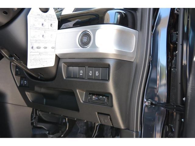 ハイブリッドXS 全方位モニター8型大画面ナビETCマット付(9枚目)
