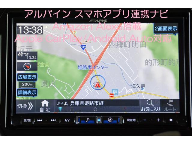 Lホンダセンシング ブルーレイ搭載ナビBカメラETCマット付(4枚目)