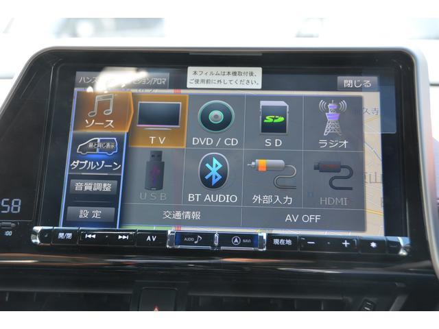 アルパインBIG-X9型C-HR専用ナビ、フルセグ地デジ対応、DVD再生、CD録音機能、Bluetooth接続&ナビ連動舵角対応バックカメラ&分離型ETC&フロアマットを取り付け済みでお渡しです!