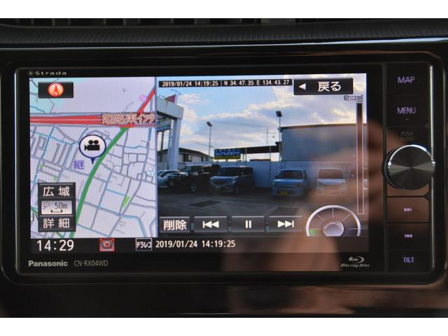 G ブルーレイ搭載ナビバックカメラ連動ドラレコETCマット付(6枚目)
