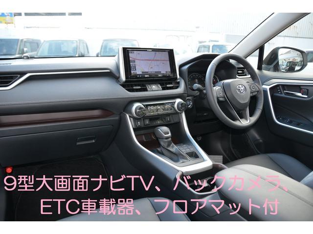 G 9インチ大画面フルセグナビバックカメラETCマット付(3枚目)