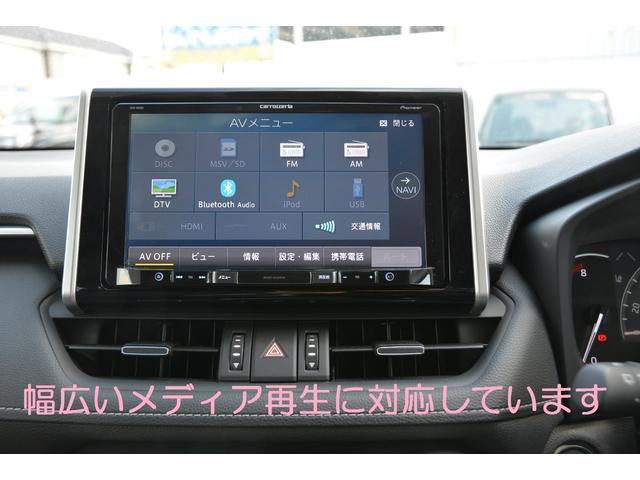 G 9インチ大画面フルセグナビバックカメラETCマット付(5枚目)