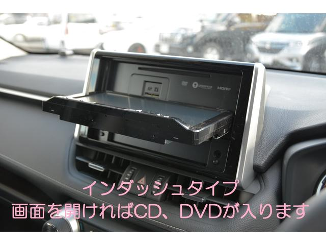 G 9インチ大画面フルセグナビバックカメラETCマット付(7枚目)