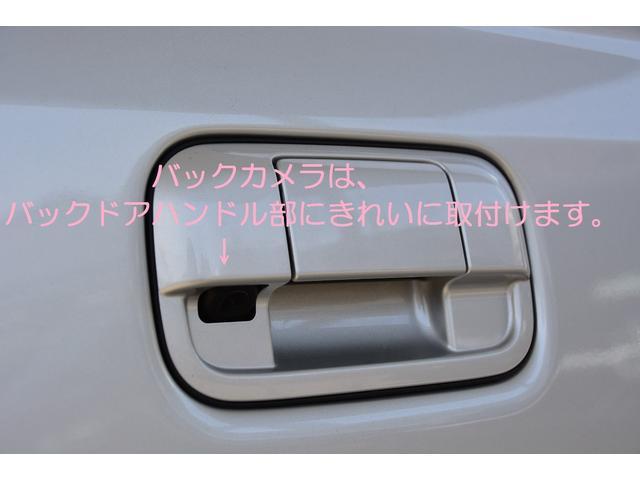 PAリミテッド 5AGS - 新車 - ブルーレイ搭載ナビ&フルセグTV&バックカメラ&ETC車載器&フロアマット付き(9枚目)