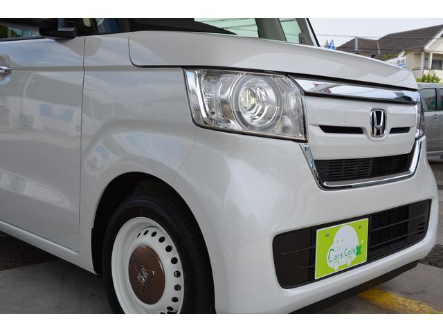 「ホンダ」「N-BOX」「コンパクトカー」「兵庫県」の中古車17