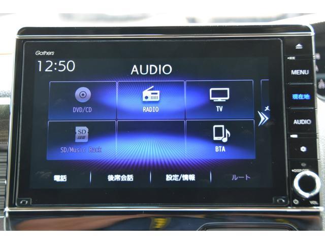 LホンダS8型純正ナビ舵角Bカメラ連動ビルトETCマット付(5枚目)
