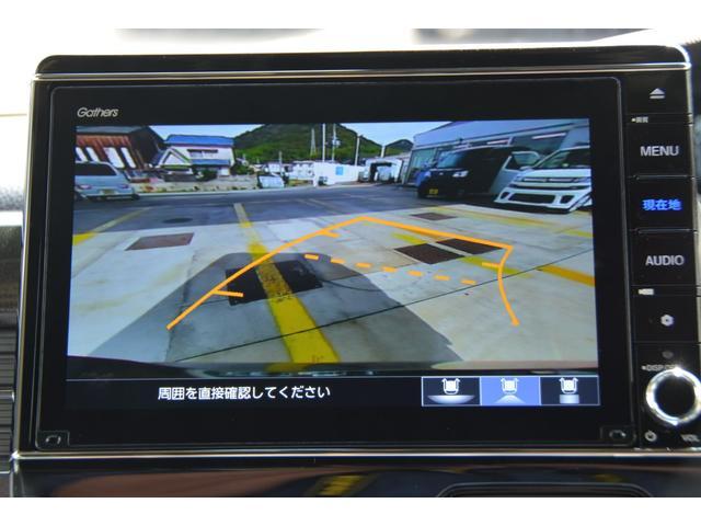 LホンダS8型純正ナビ舵角Bカメラ連動ビルトETCマット付(6枚目)