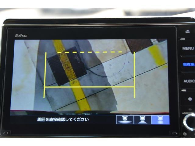 LホンダS8型純正ナビ舵角Bカメラ連動ビルトETCマット付(7枚目)