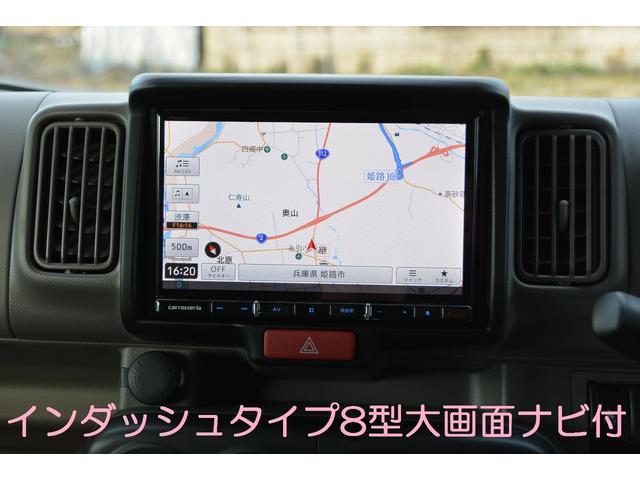 8インチ大画面ナビ&フルセグ地デジTV&CD録音&Bluetooth接続&USB接続&SD&バックカメラ&アンテナ分離型ETC車載器&フロアマットを取り付け済みでお渡しです!